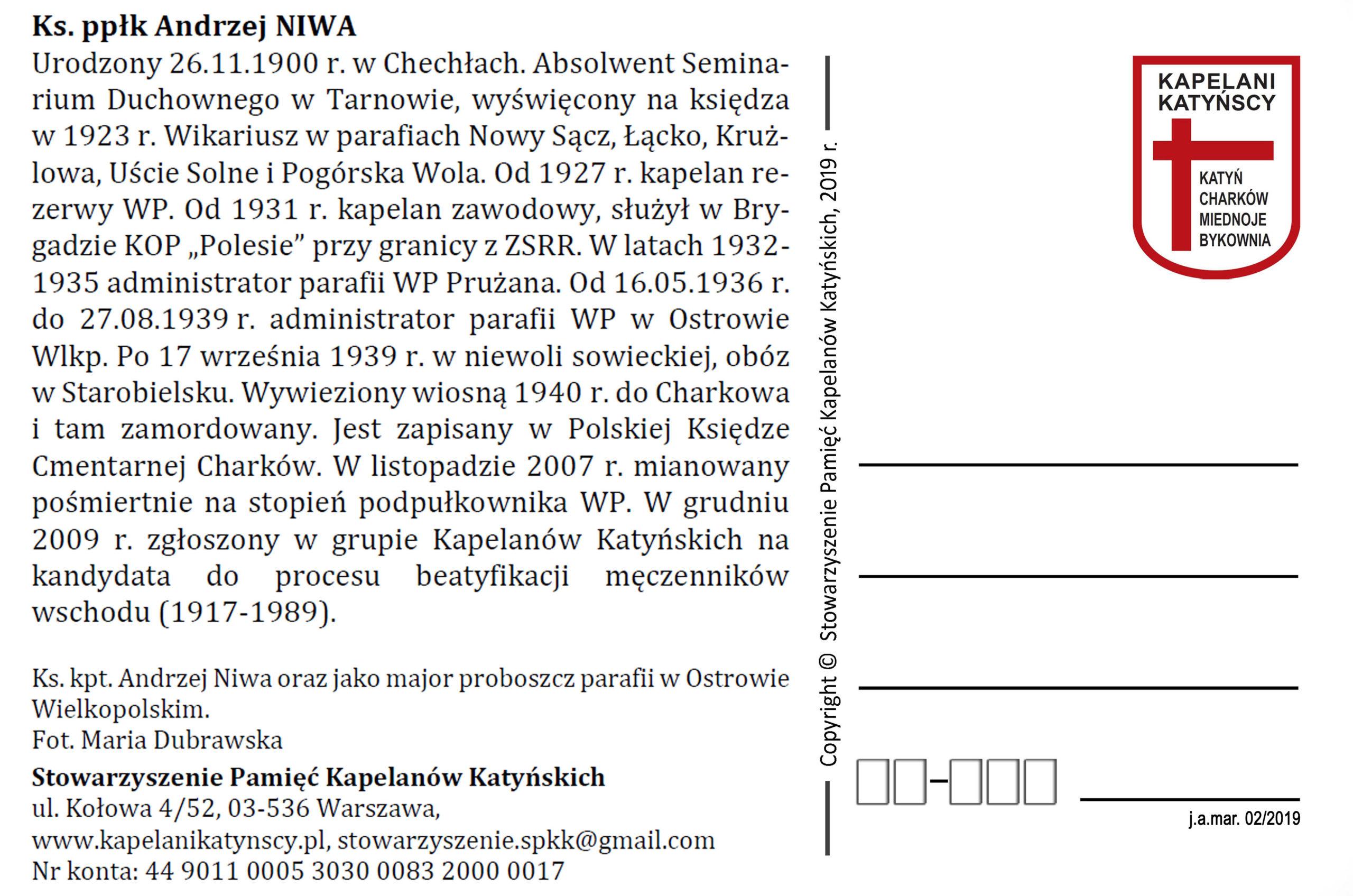 Niwa rewers