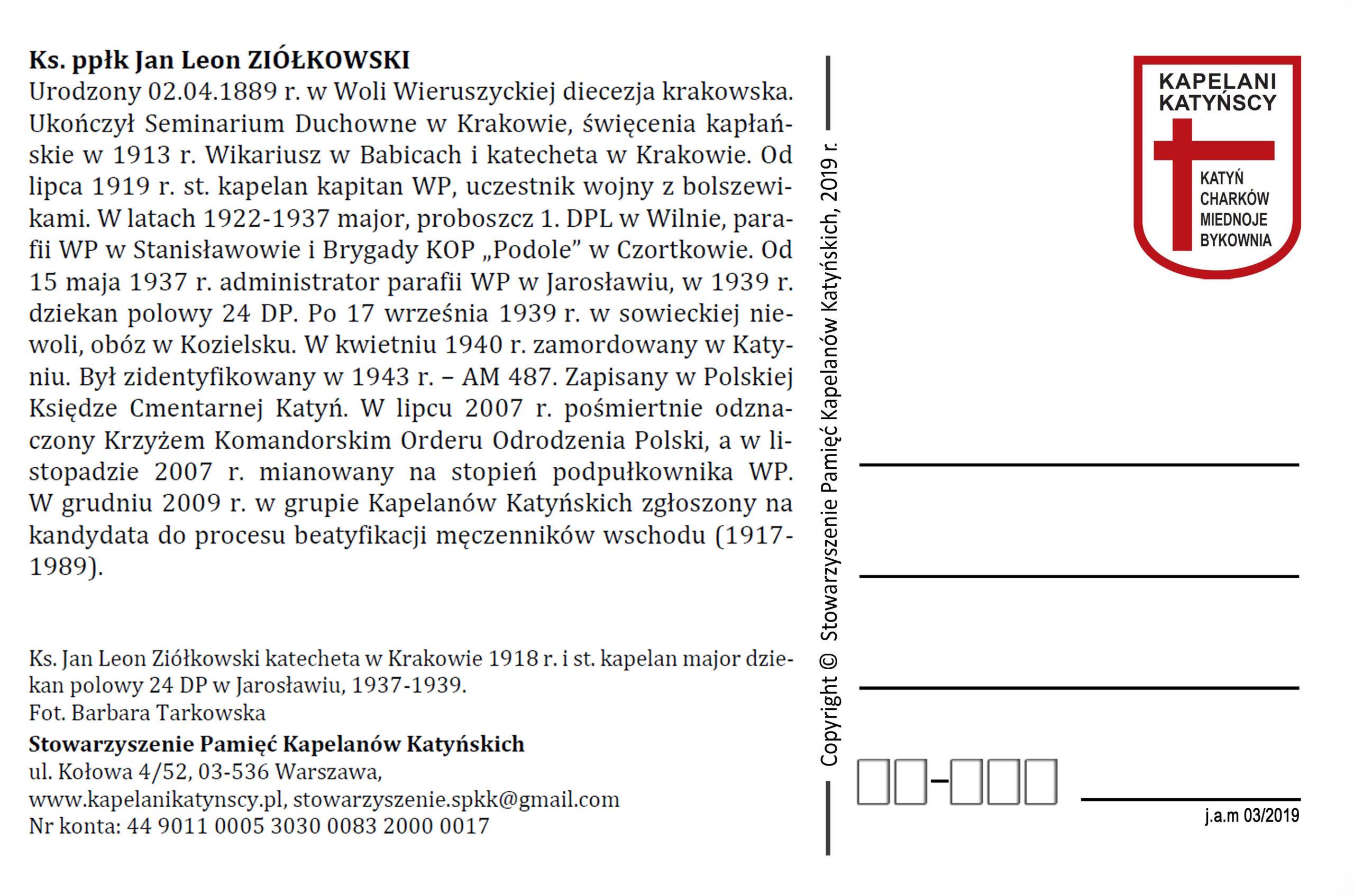 Żółkowski rewers